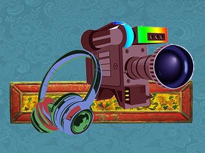 Graphics: Audio Visual
